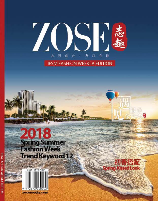 2018年 03-04月刊(Fashion WeekLA特刊)