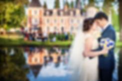 mariage chateau de la plumasserie