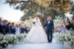 mariage juif paris