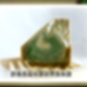 TVB 無線互動新聞台節目《世界觀》 邀請 KARMA Natural Care 分享阿勒頗古皂 Aleppo Soap故事和其呵護、調理皮膚的功效,以及成員自己以前的濕疹經驗,推廣KARMA回歸自然之簡單護膚理念。 同時,希望公眾留意敘利亞,支持不同人道救援組織在 Syria 當地的工作。www.karmahk.com/aleppo-soap
