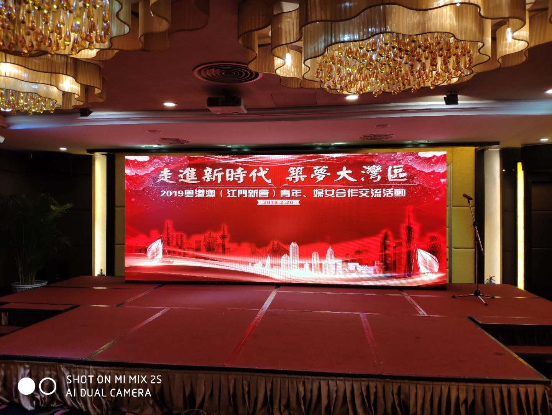 2019 粵港澳婦女青年合作交流