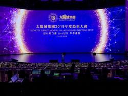 太陽城集團 2019年度股東大會