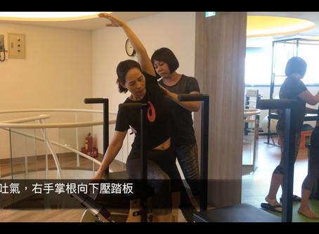 Pilates-美人魚mermaid on stability chair