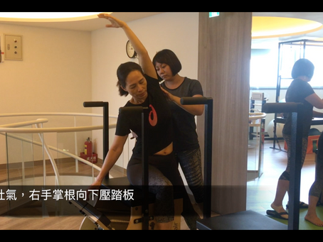 Pilates-美人魚mermaid on stability chair