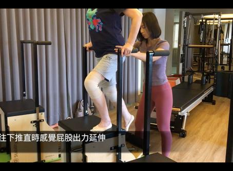 Pilates-Backward Step Down