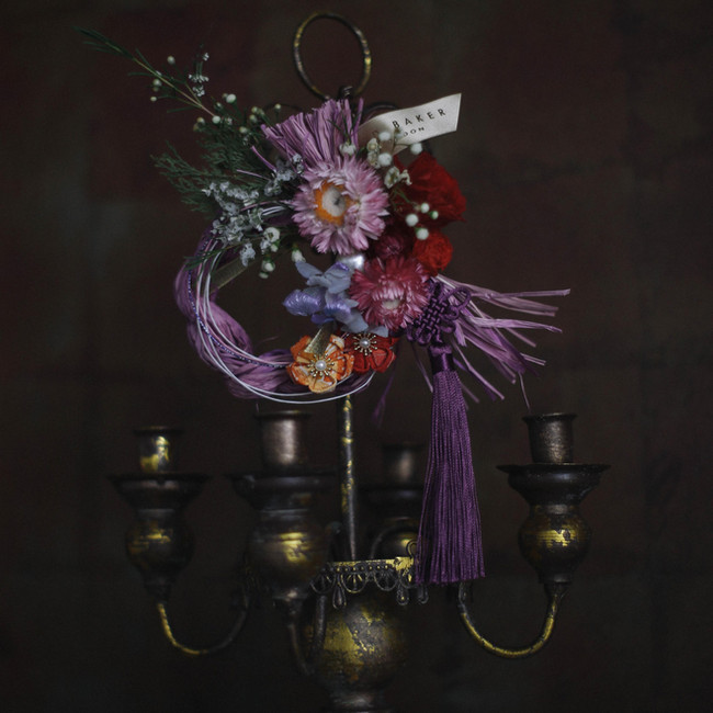 """""""Ted Baker - New Year's Wreath"""""""