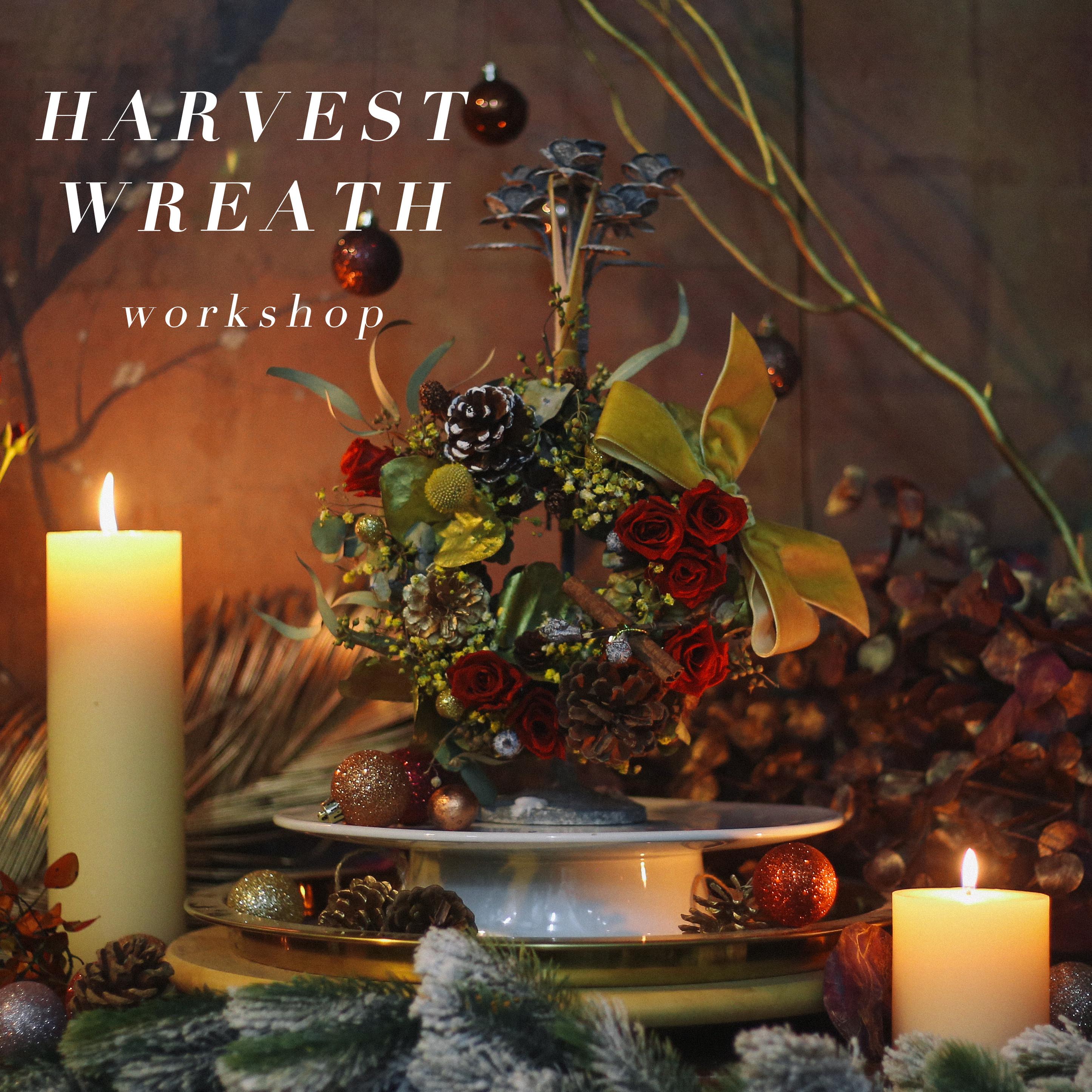 「豐收花環」-Harvest Wreath