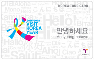 Korea- Services! Promotions! Freebies!