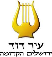 עיר דוד.jfif