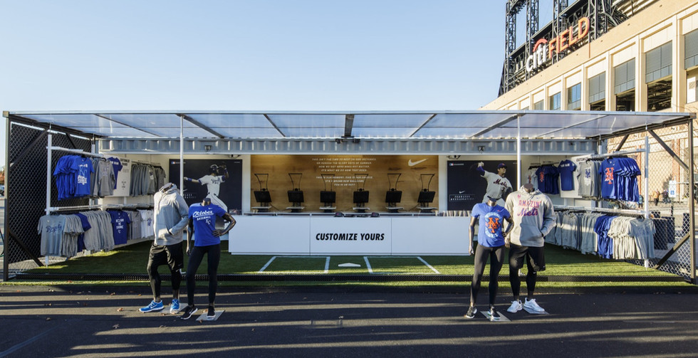 """Nike """"Pop Up"""" Store for the 2015 World Series"""