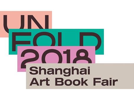 UNFOLD 2018 上海アートブックフェアに出展!