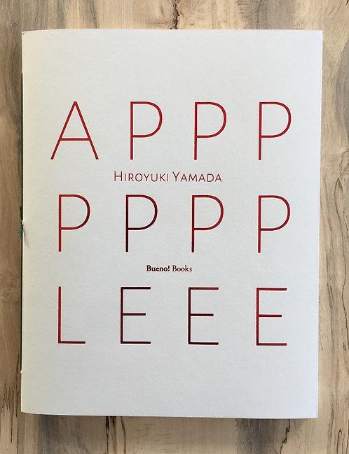 APPPPPPPLEEE/山田 博行