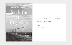 banner_highway