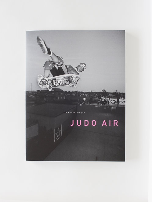 JUDO AIR/樋貝 吉郎