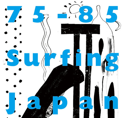 75-85 Surfing Japan