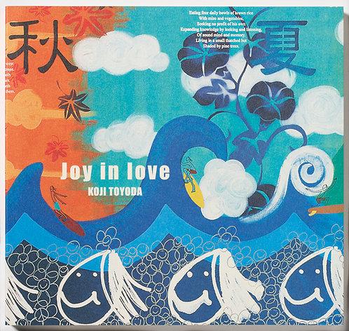 JOY IN LOVE/豊田 弘治