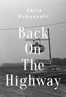 Back On The Highway/小林 昭