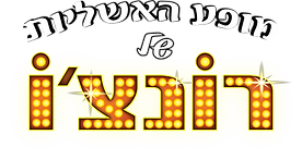 ron logo 2015.png