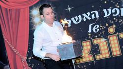 קוסם ליום הולדת 5