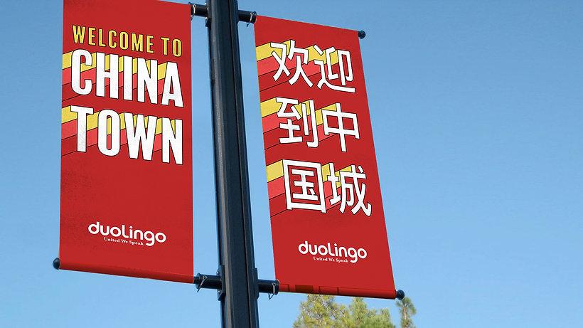 chinatown-lamp.jpg