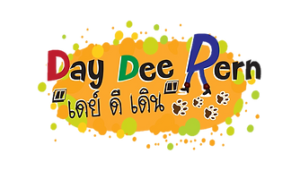 Day Dee Dern Logo without background.png