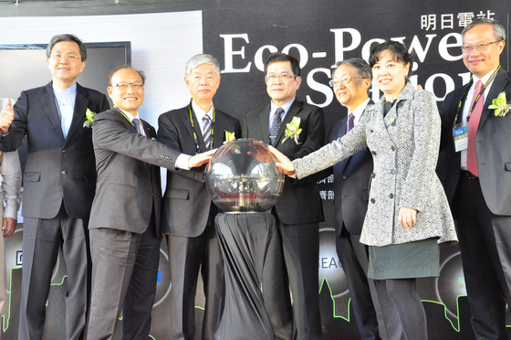 Taiwan Unveils the Eco-Power Station, Featuring 10 Green Products That Are Making Zero-Energy Consum