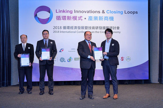 TCI, Winner of Taiwan's Excellence in Business Award, Turns Leftover Farm Waste into Science-bas