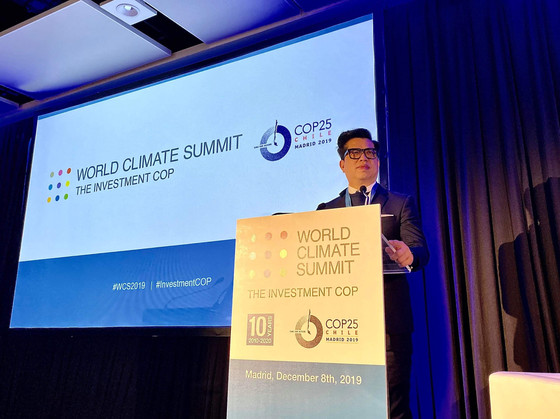 O'right Chair Steven Ko Raises Taiwan's Voice on Climate Action at COP25