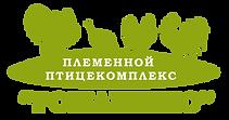 лого Ромашино.png