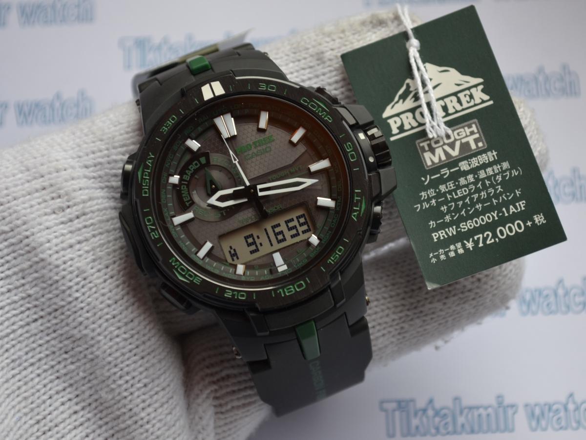 PRW-S6000Y-1AJF