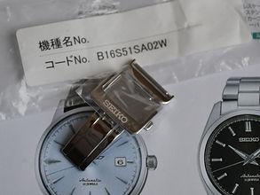 Seiko Clasp for Sarb017