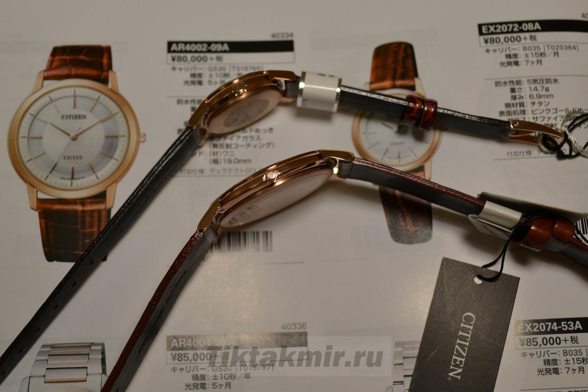 Exeed AR4002-09A & EX2072-08A