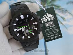 PRW-7000-1AJF
