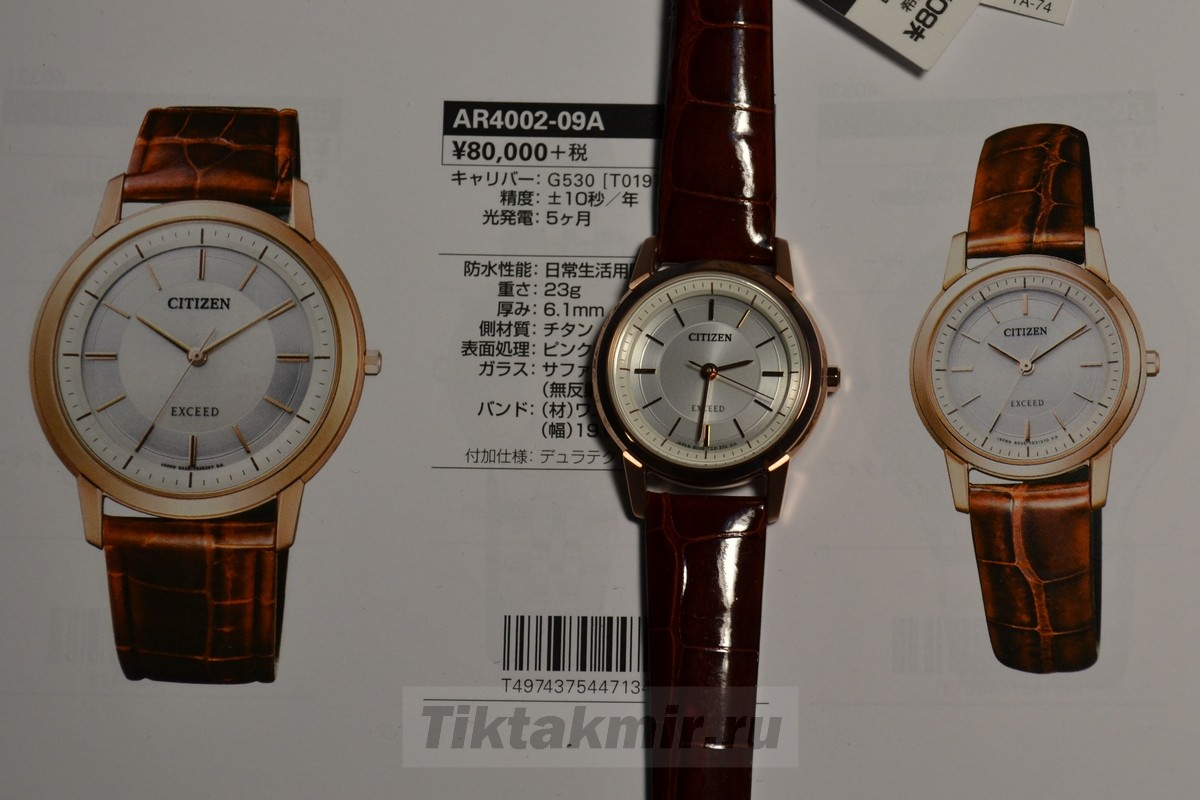 EX2072-08A