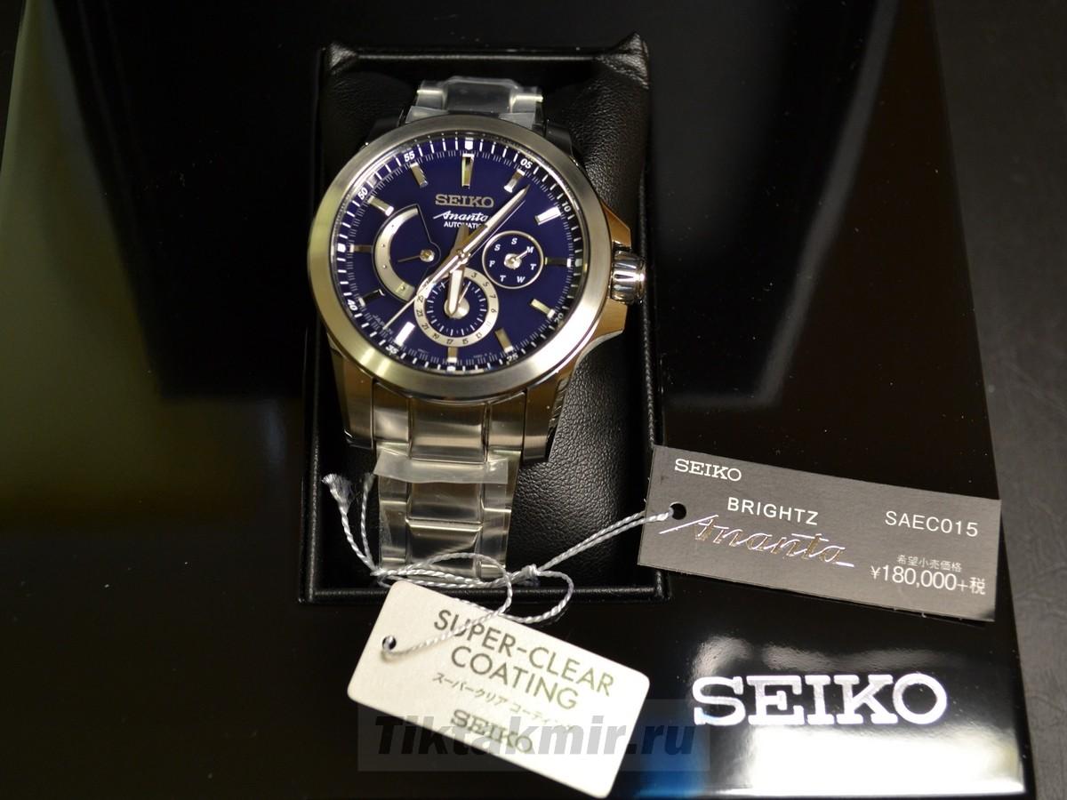 SAEC015