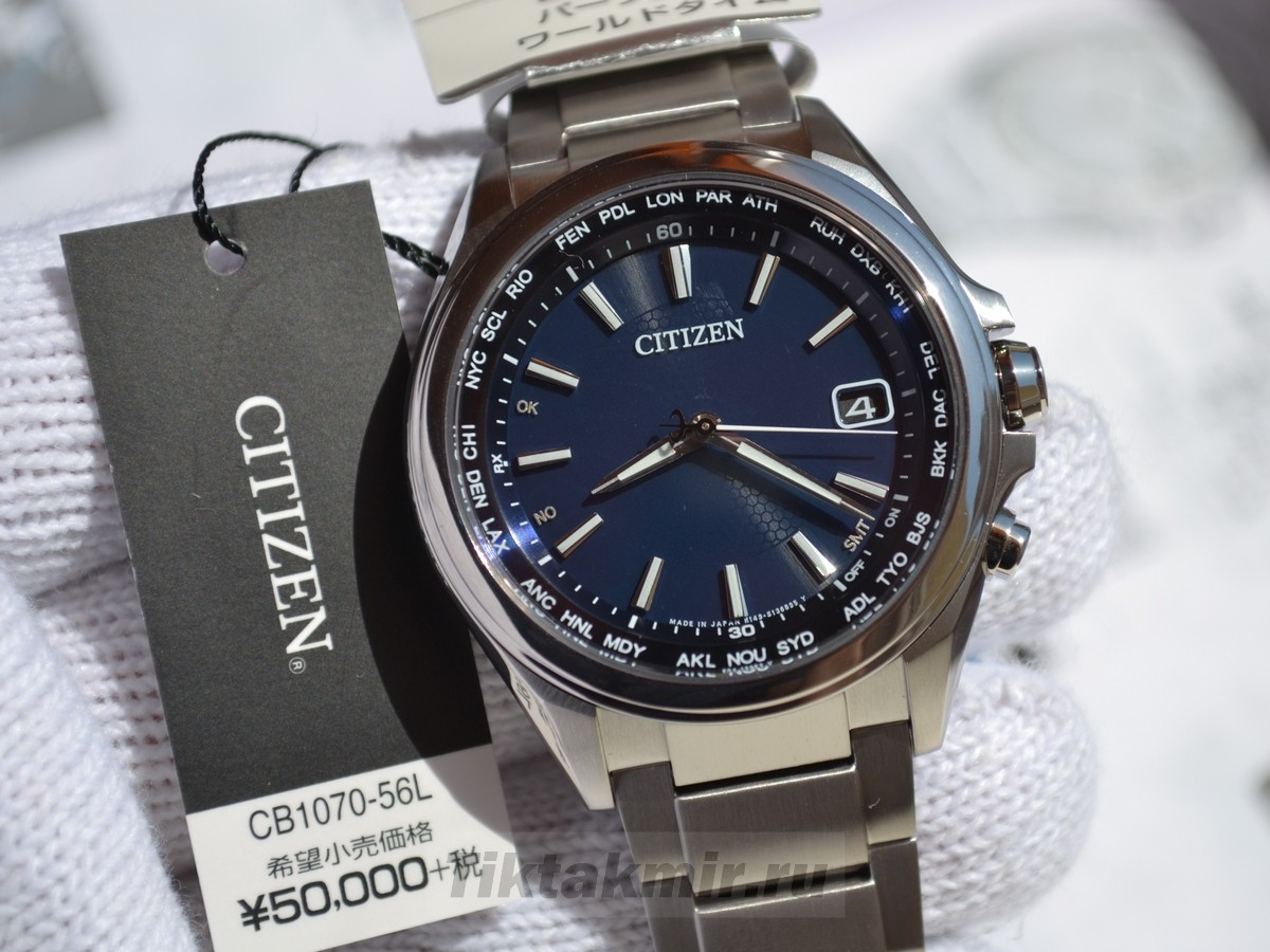 CB1070-56L