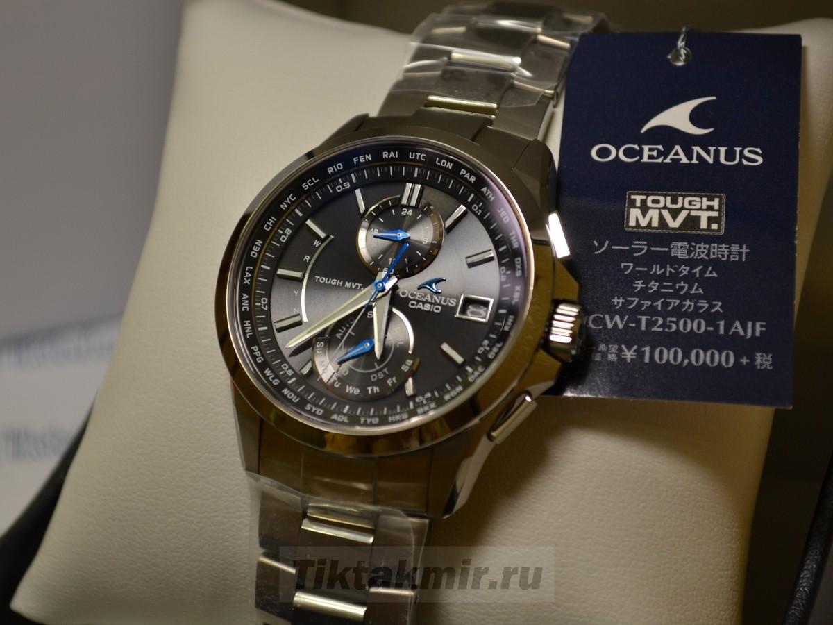 OCW-T2500-1AJF