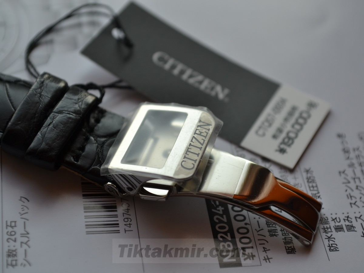 The Citizen CTQ57-0934_