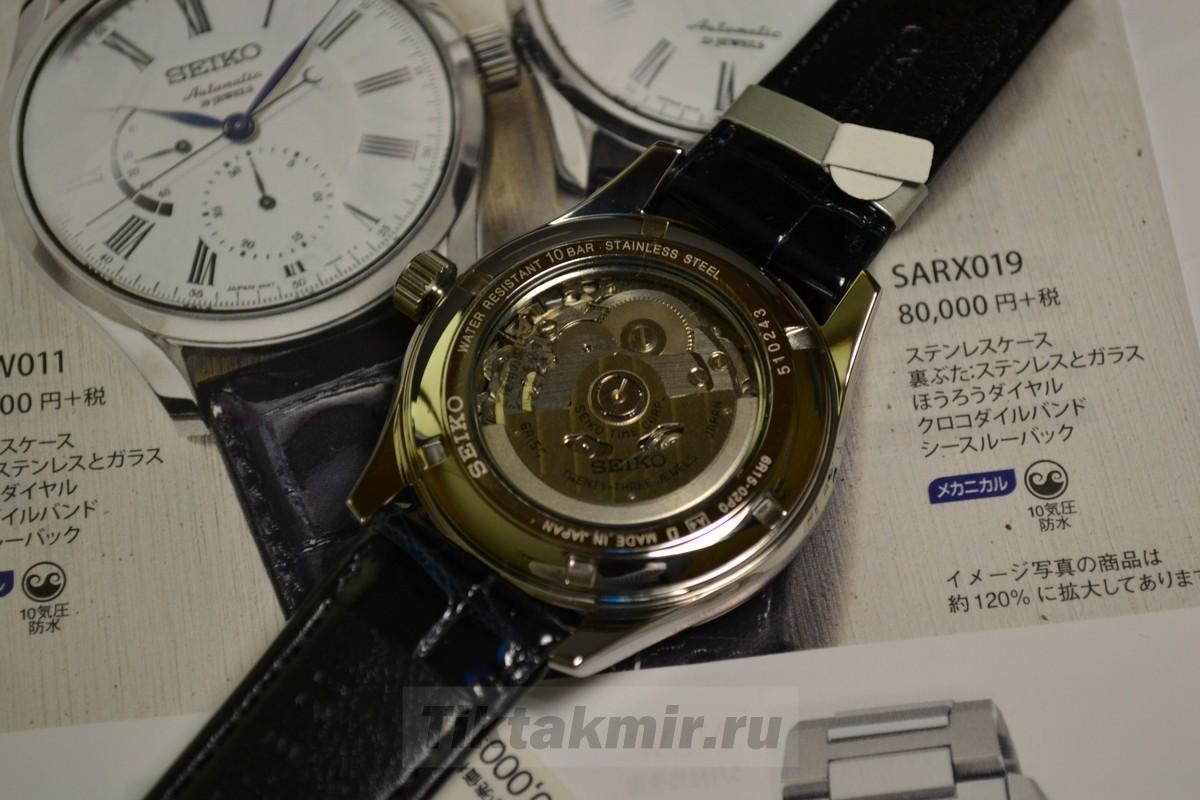 Sarx019