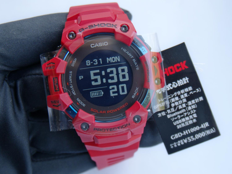 GBD-H1000-4_03