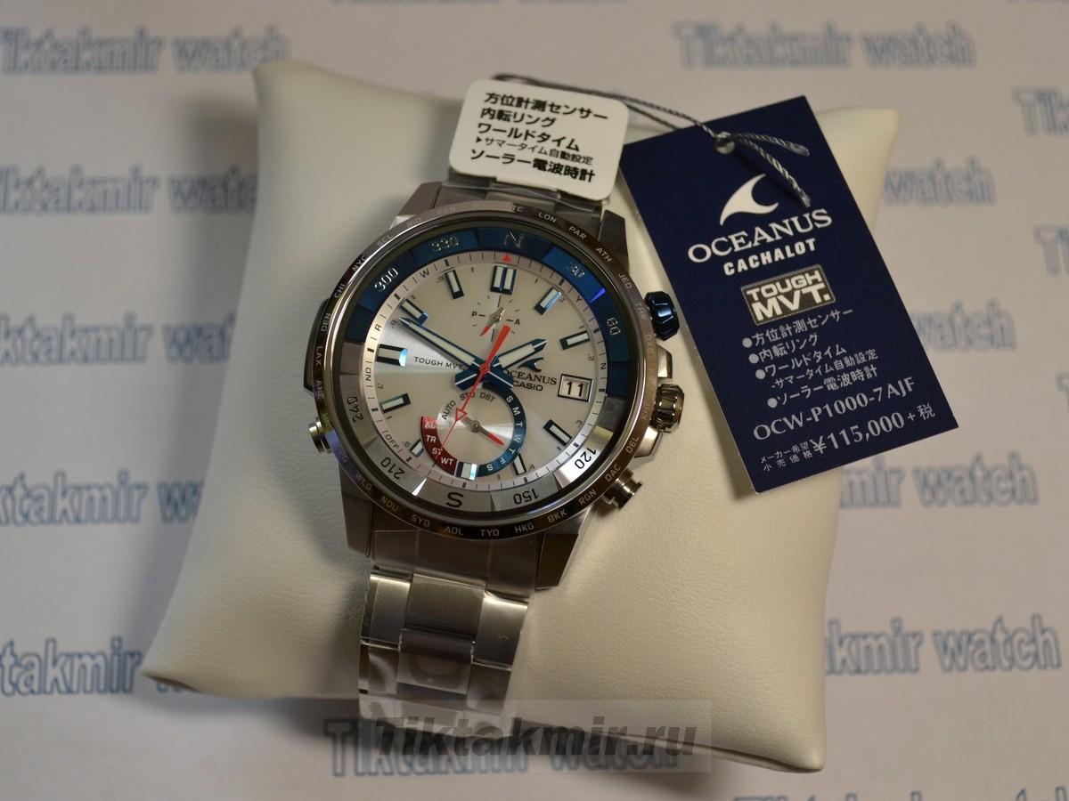 OCW-P1000-7AJF