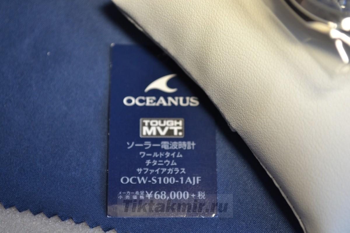 OCW-S100-1AJF