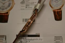 AR4002-09A
