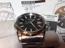 AQ1030-57H