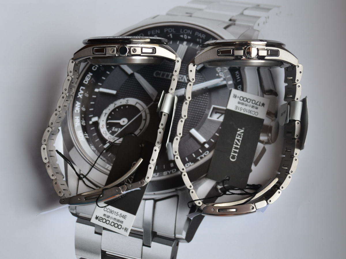 Citizen CC3010-51E vs CC9015-54E