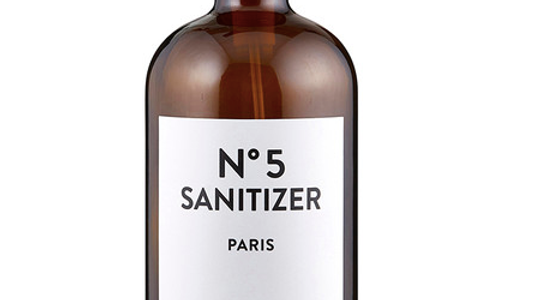 Sanitizer Bottle with Pump - Amber or Blue