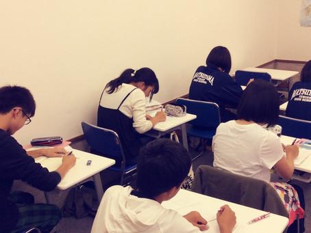 末吉中対象 1学期末試験対策講座