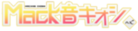 Mackne Kioshi logo.png