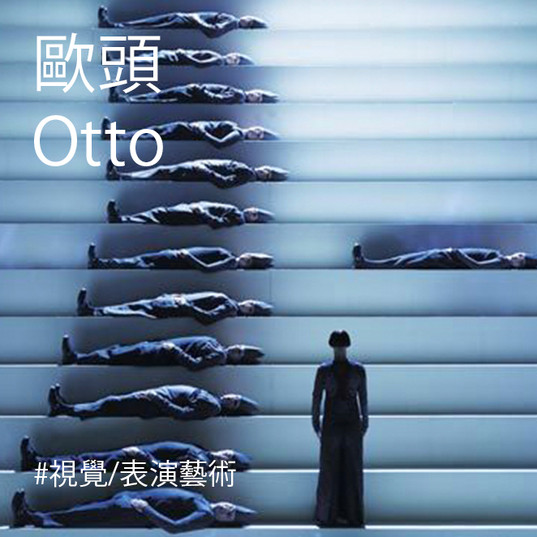 Otto.jpg