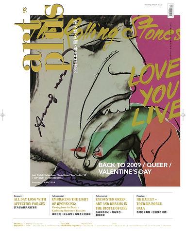 artplus93藍紙_4-pages-1-1.jpg
